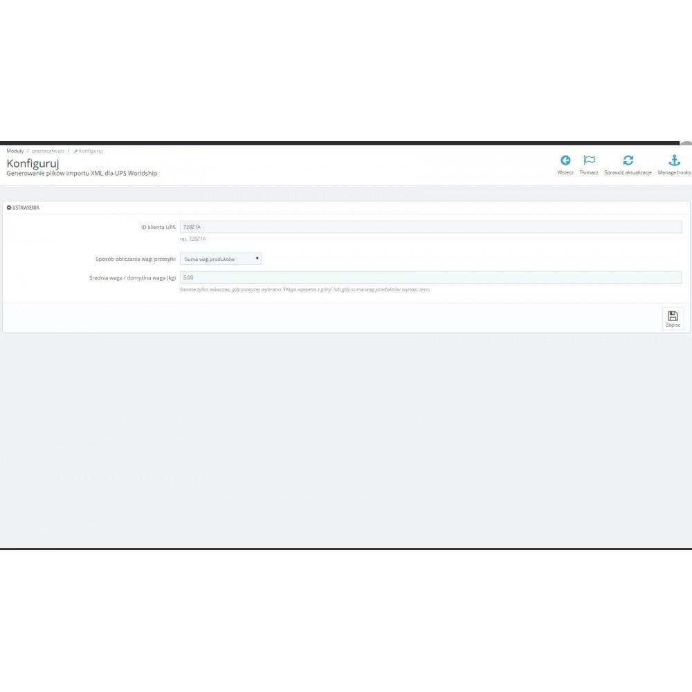 module - Przygotowanie & Wysyłka - Eksport plików XML dla UPS WorldShip - 1