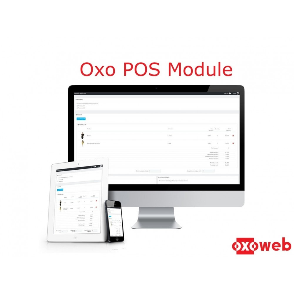 module - Kassensystem (POS) - Oxopos - Point Of Sale - 1