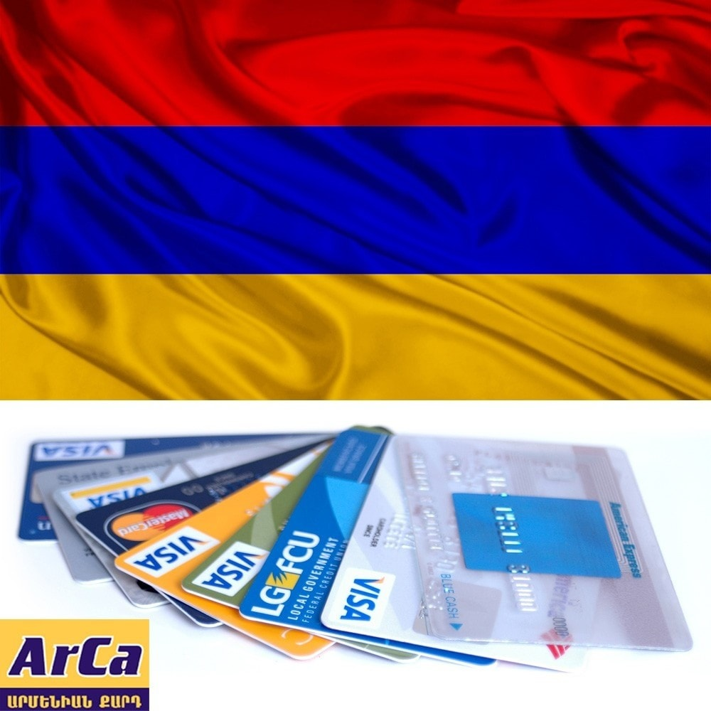 module - Pagamento con Carta di Credito o Wallet - Armenian Card (ArCa) for AmeriaBank - 1