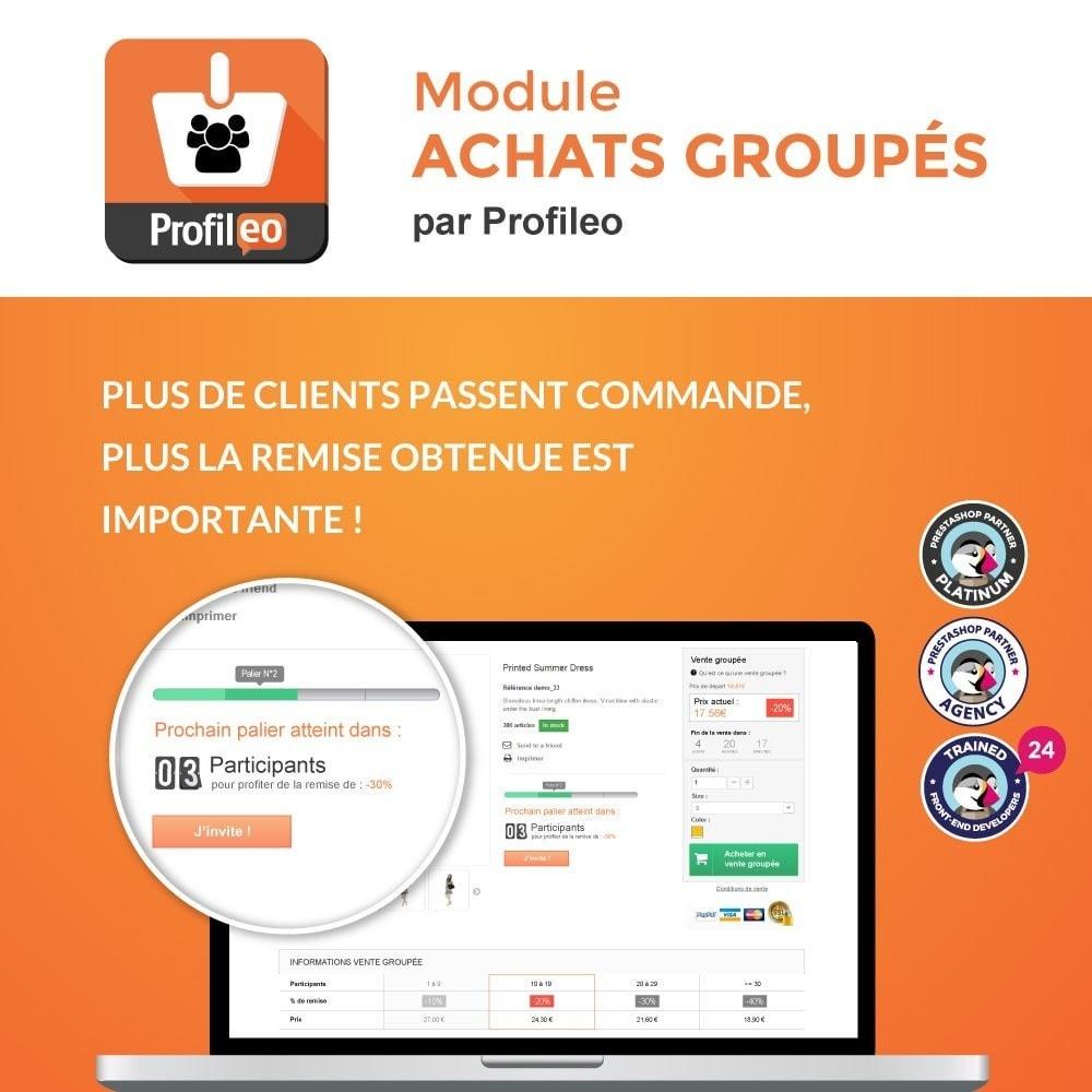 module - Promotions & Cadeaux - Ventes Groupées - 1