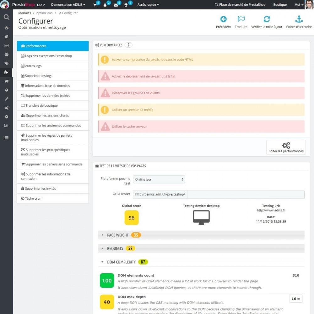 module - Performance du Site - Optimisation et nettoyage - 2