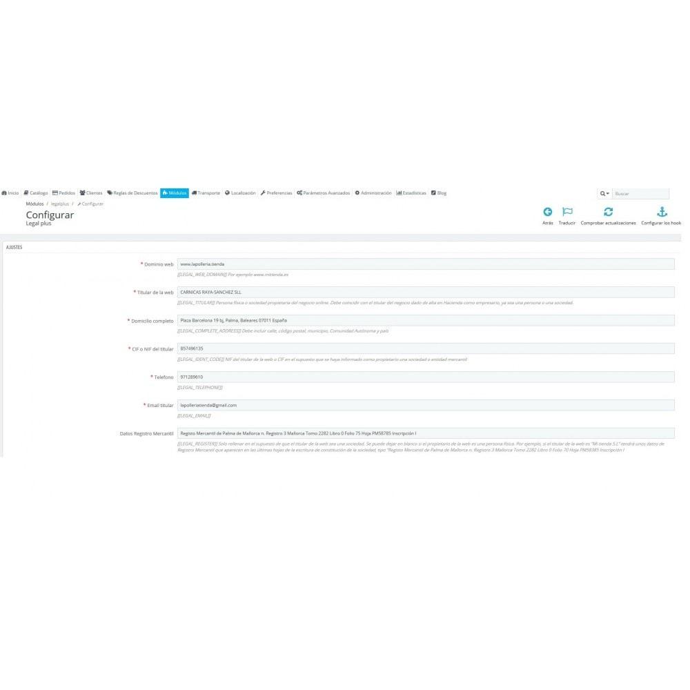 module - Администрация - LEGALPLUS - 1