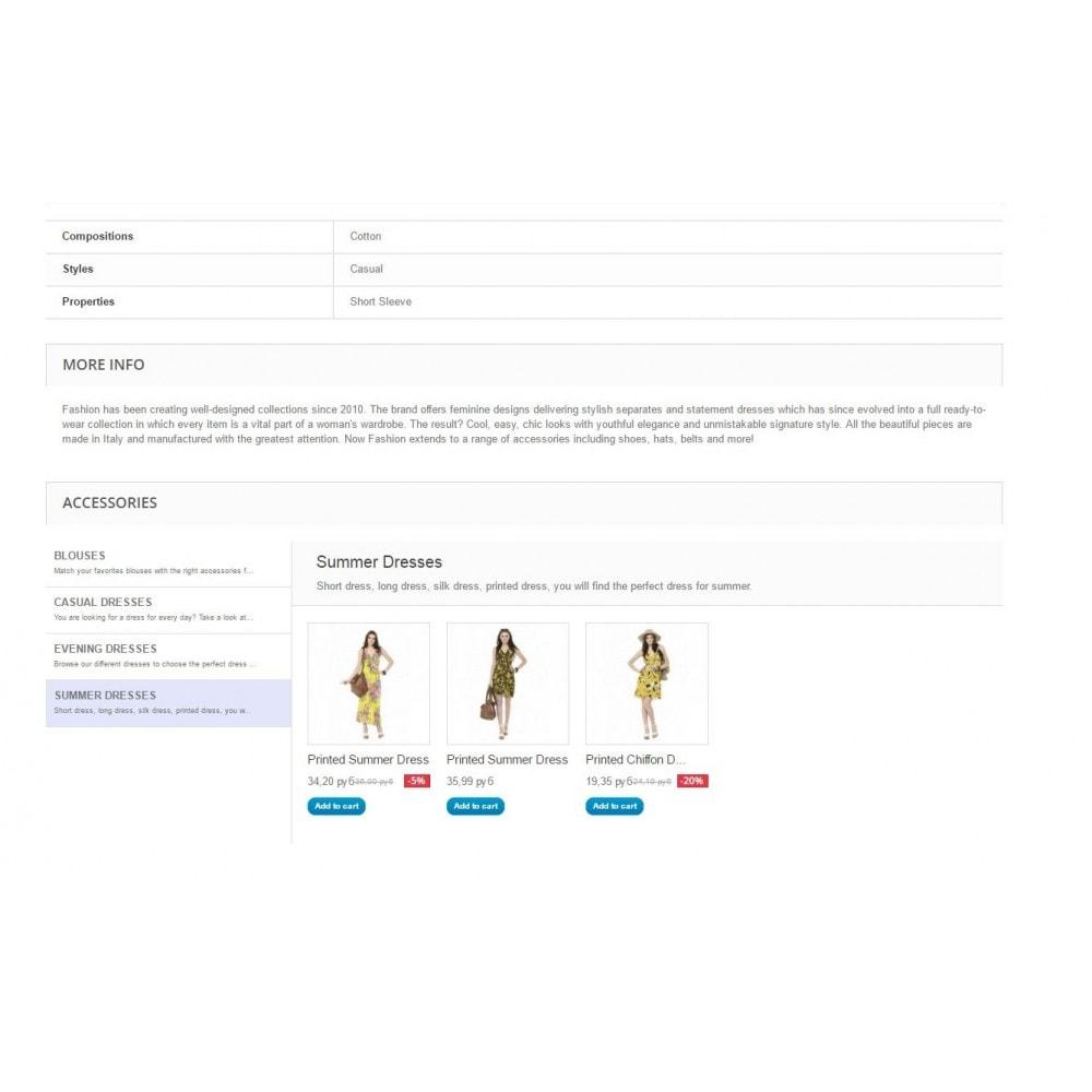 module - Перекрестные продажи и Создание комплектов - Smart Accessories - 2