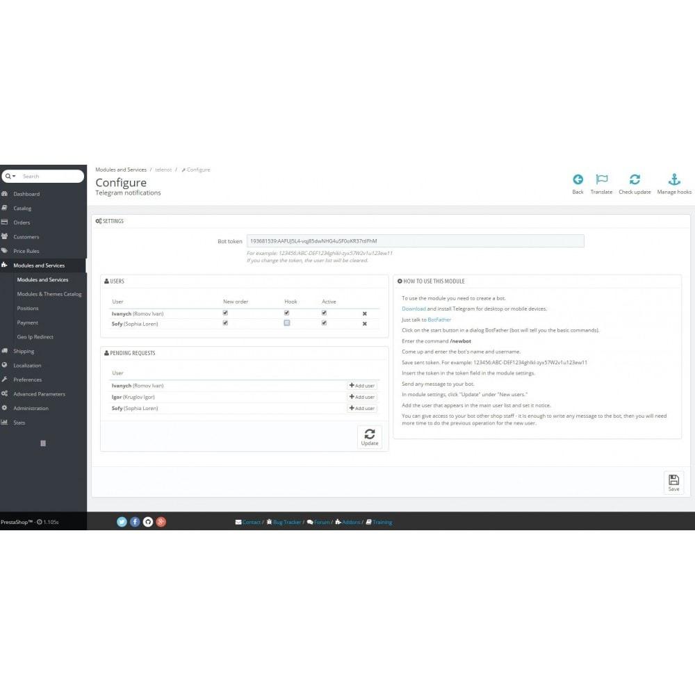 module - электронные письма и уведомления - Hedwig - уведомления в Telegram - 3