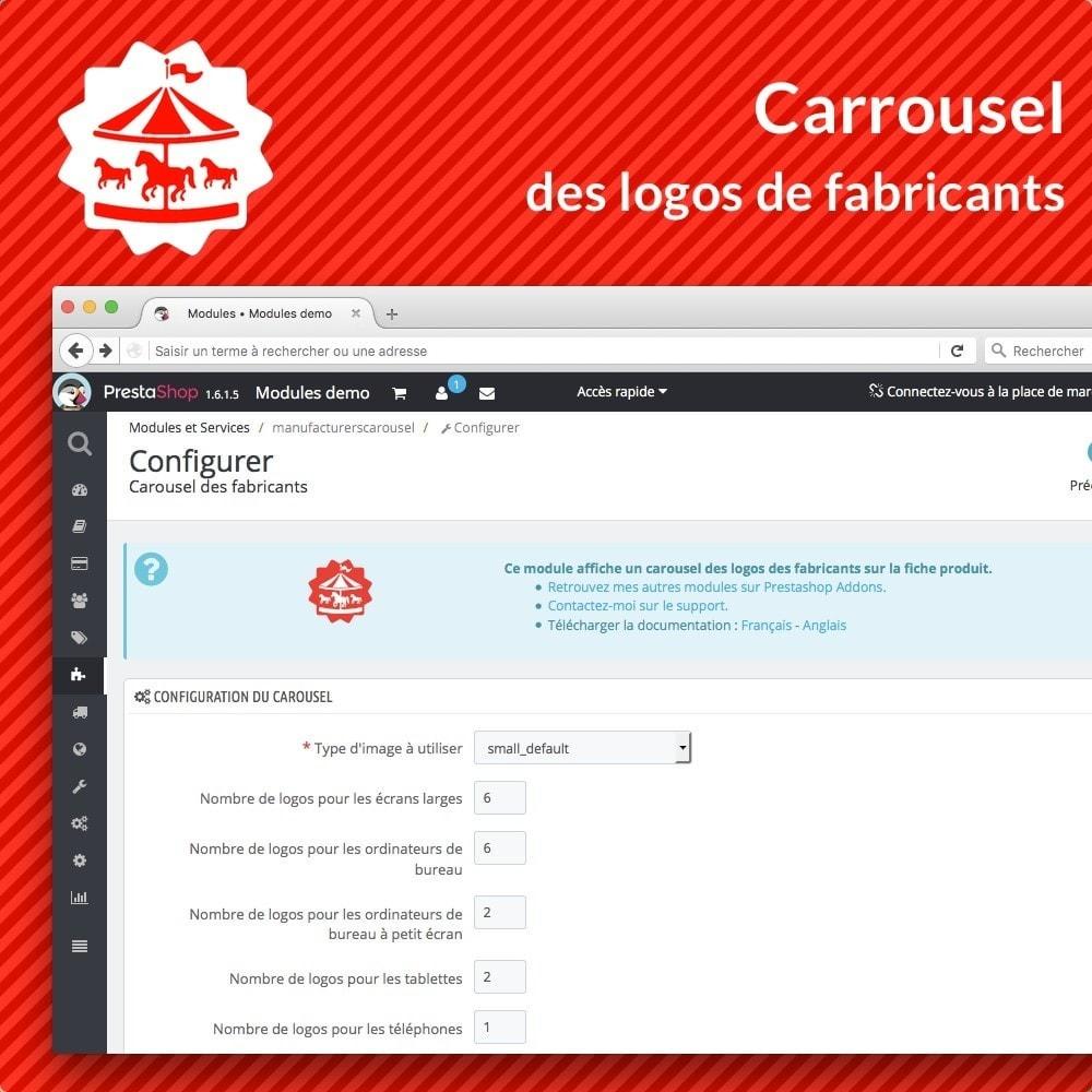 module - Marques & Fabricants - Carousel des logos de fabricants - 2