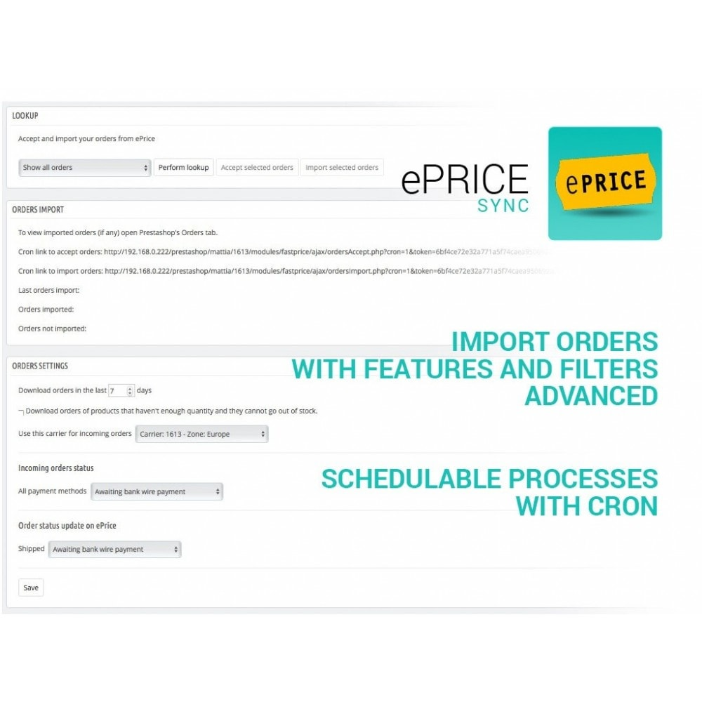 module - Marktplätze - Sync your PrestaShop store with Eprice marketplace - 5