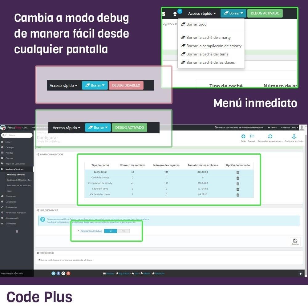 module - Herramientas Administrativas - Simple Modo Debug - 1