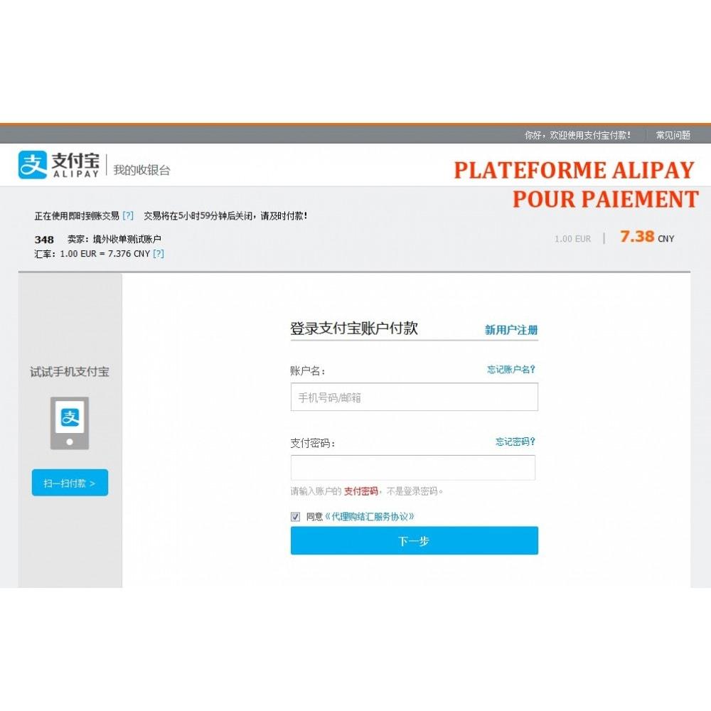 module - Paiement par Carte ou Wallet - Paiement Wirecard Ali Pay Cross Border - 5