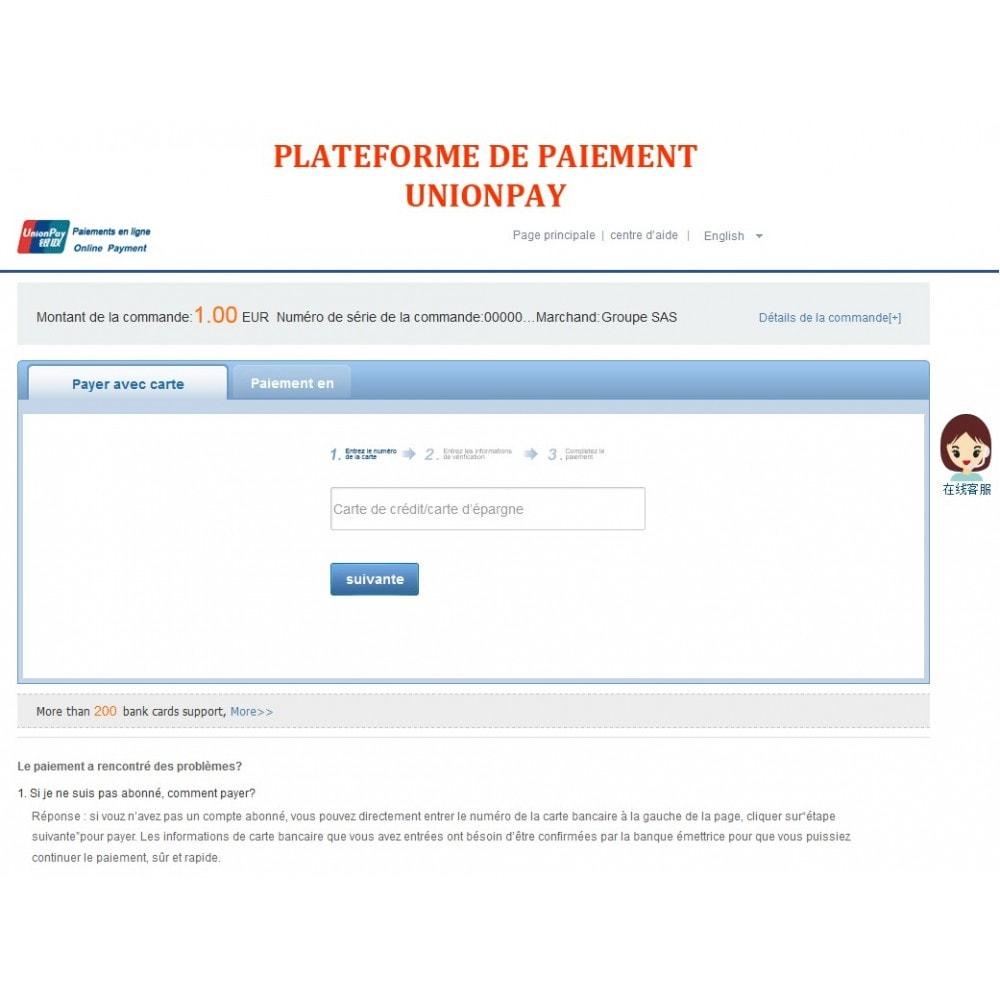 module - Autres moyens de paiement - Paiement Wirecard UnionPay Online - 5
