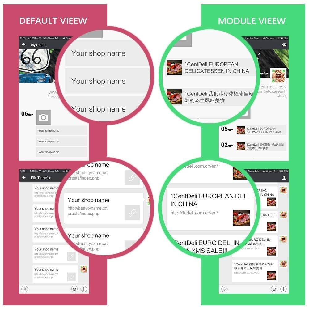 module - Produkte in Facebook & sozialen Netzwerken - Wechat Marketing - 1