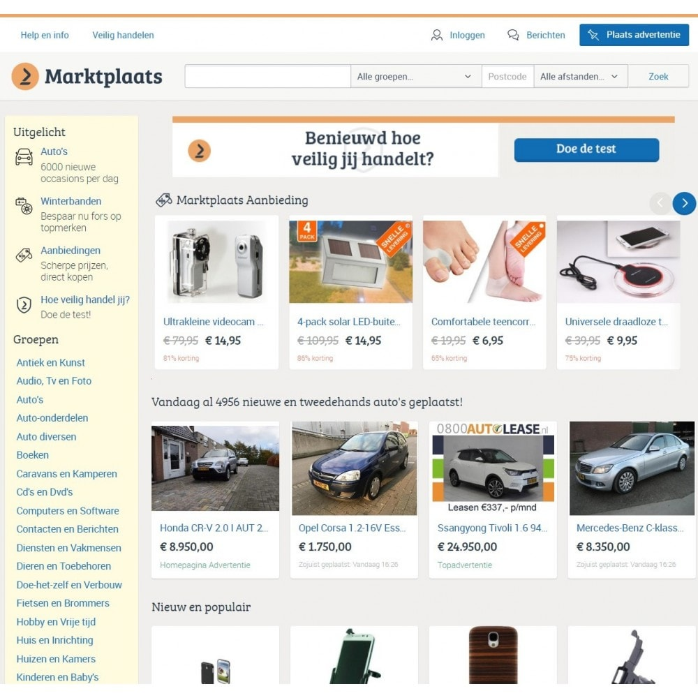 module - Marketplace - Marktplaats.nl Connector - XML Product feed - 5