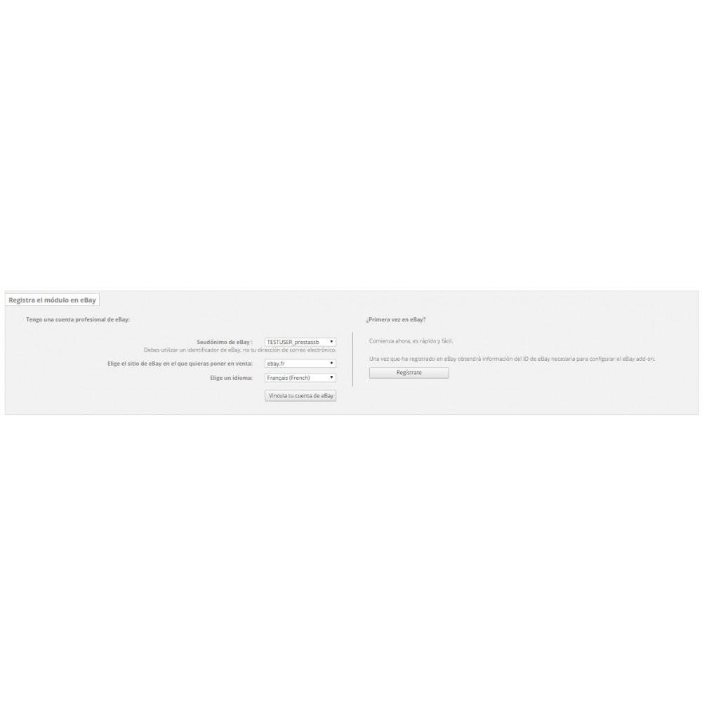 module - Marketplaces - Oficial eBay Marketplace - 2