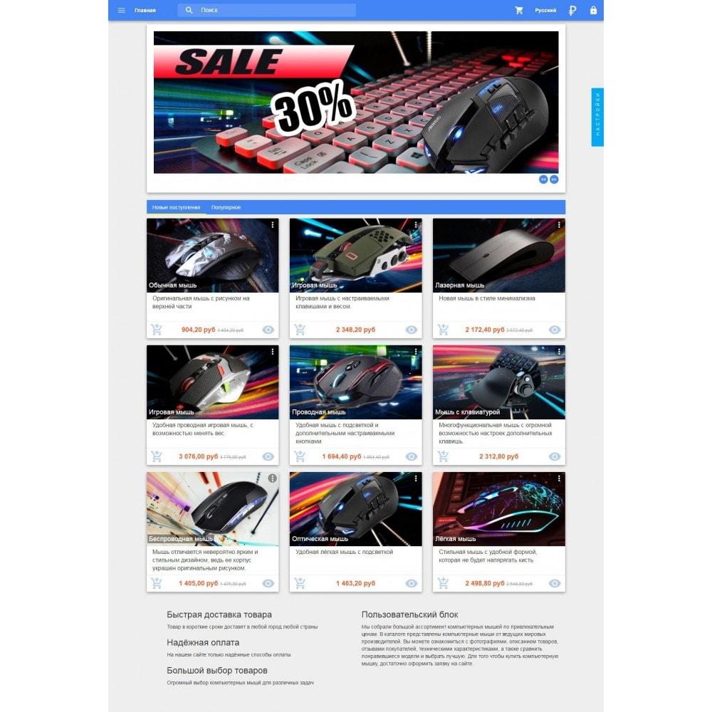 theme - Электроника и компьютеры - Material design Google - 9