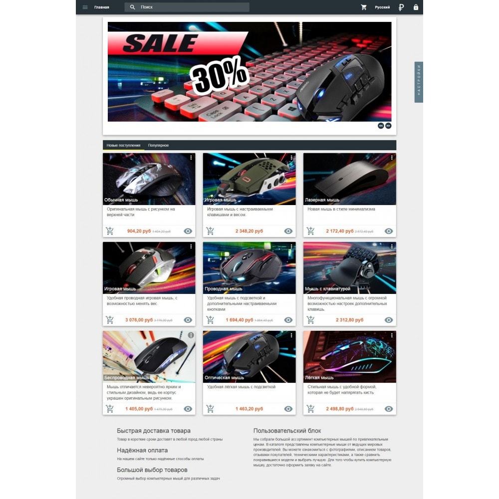 theme - Электроника и компьютеры - Material design Google - 16