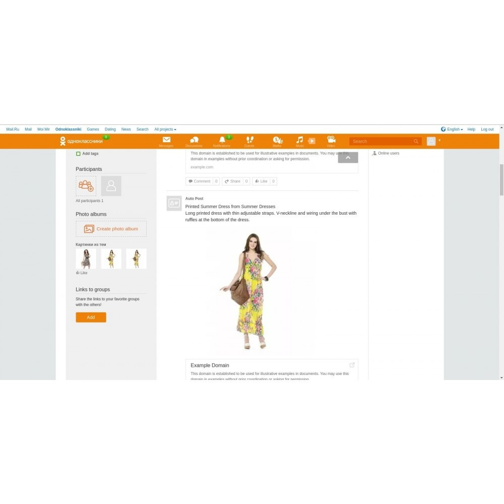 module - E-mails & Notifications - Auto-Post Products to Odnoklassniki OK.RU - 2