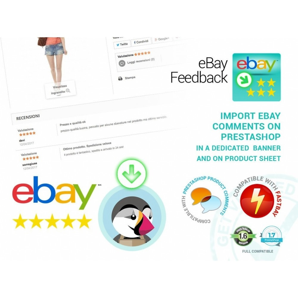 module - Отзывы клиентов - import eBay Feedback on Prestashop - 1