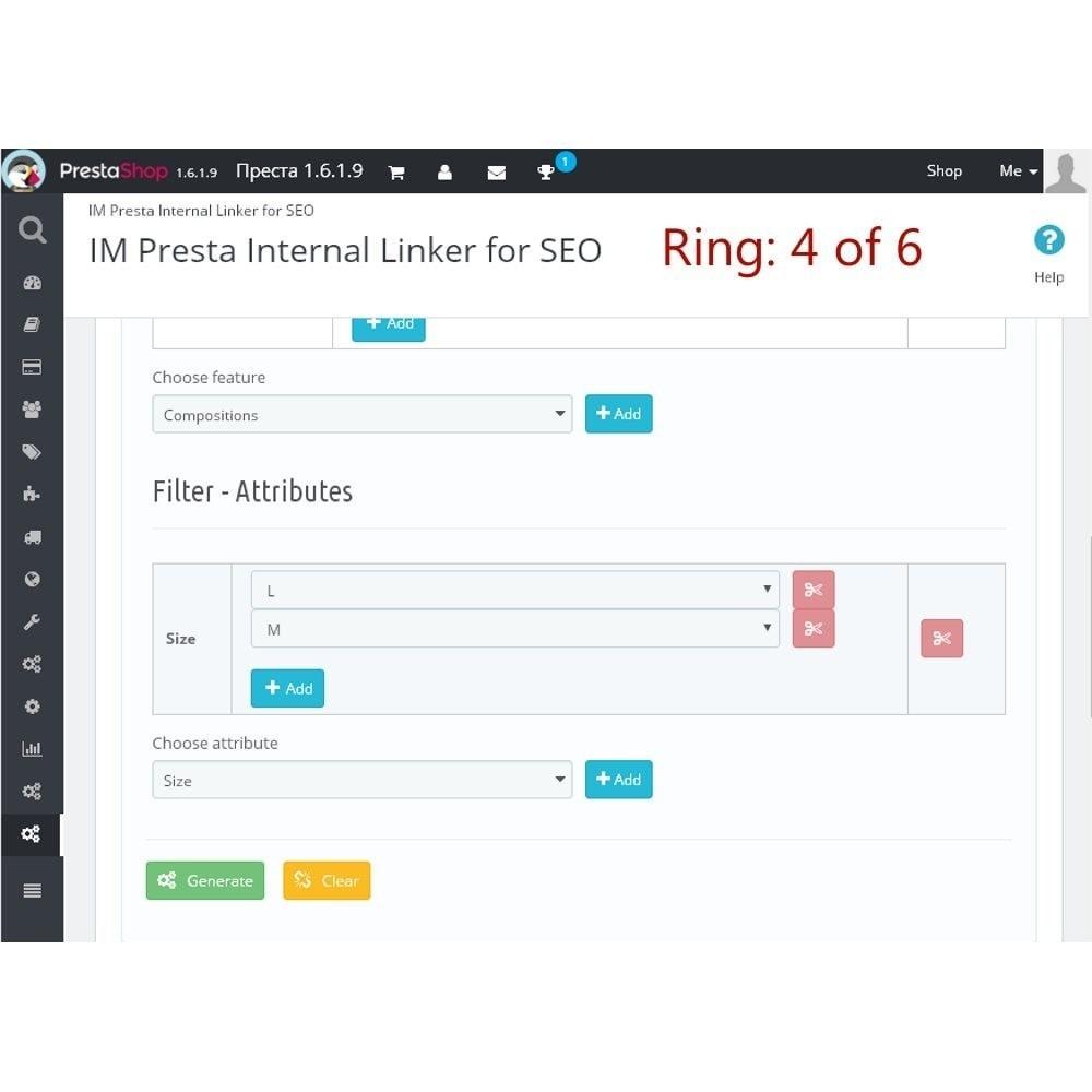 module - SEO (Referenciamento natural) - IM Presta Product Accessories Internal Linker - 9