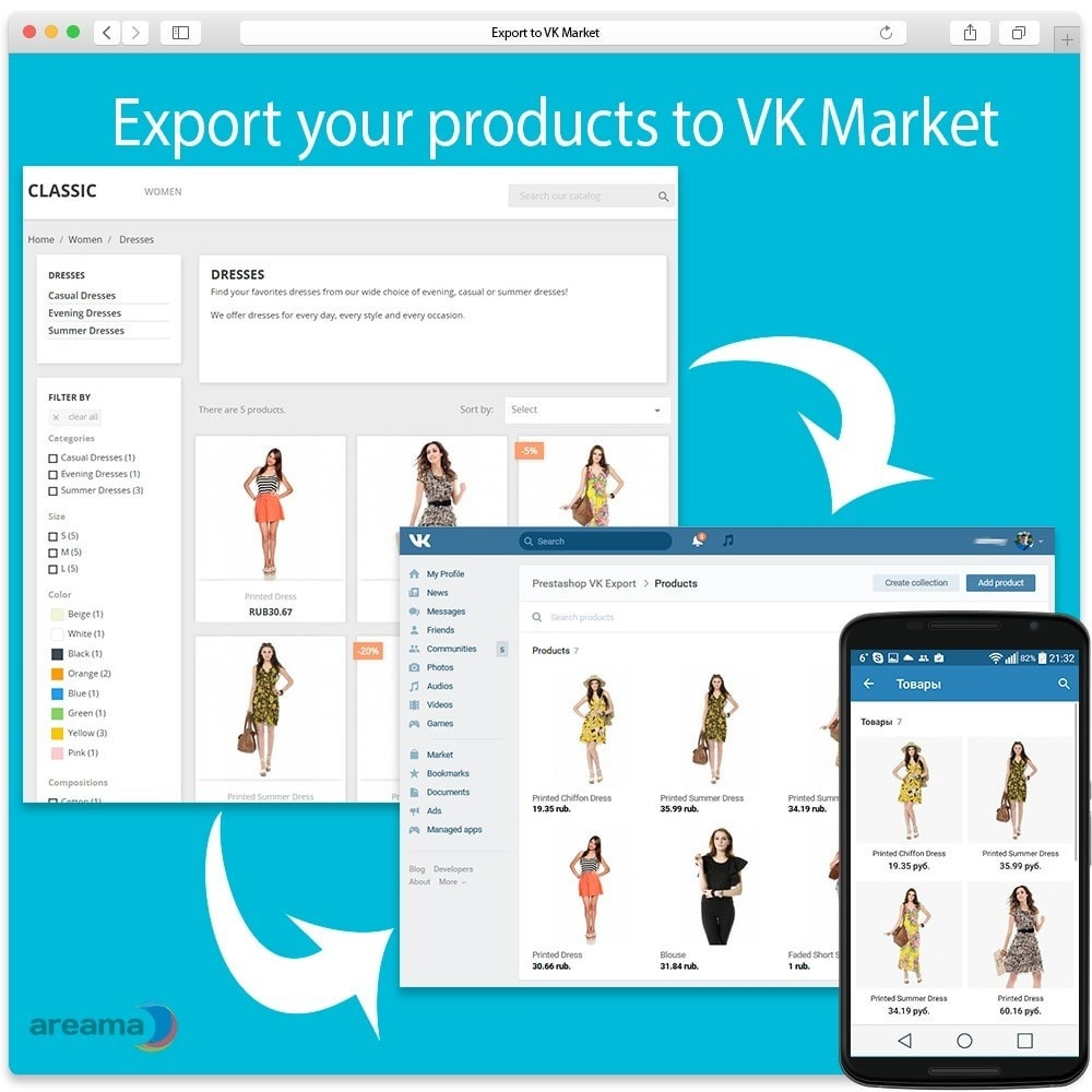 module - Produkte in Facebook & sozialen Netzwerken - Export products to VK Market - 2