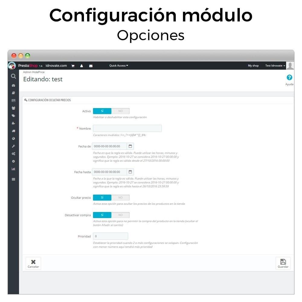 module - Gestión de Precios - Ocultar o mostrar precio y desactivar la compra - 2