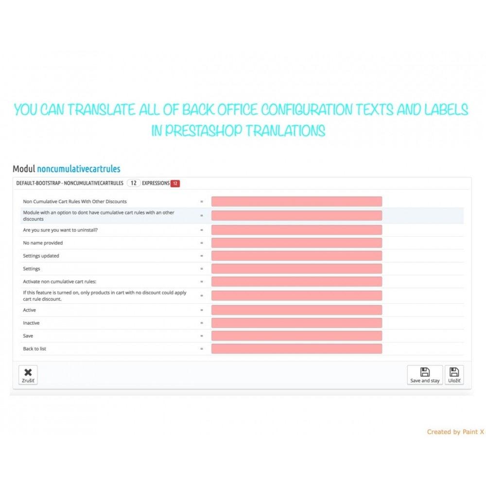 module - Promociones y Regalos - Descuentos no acumulables con otros descuentos - 7