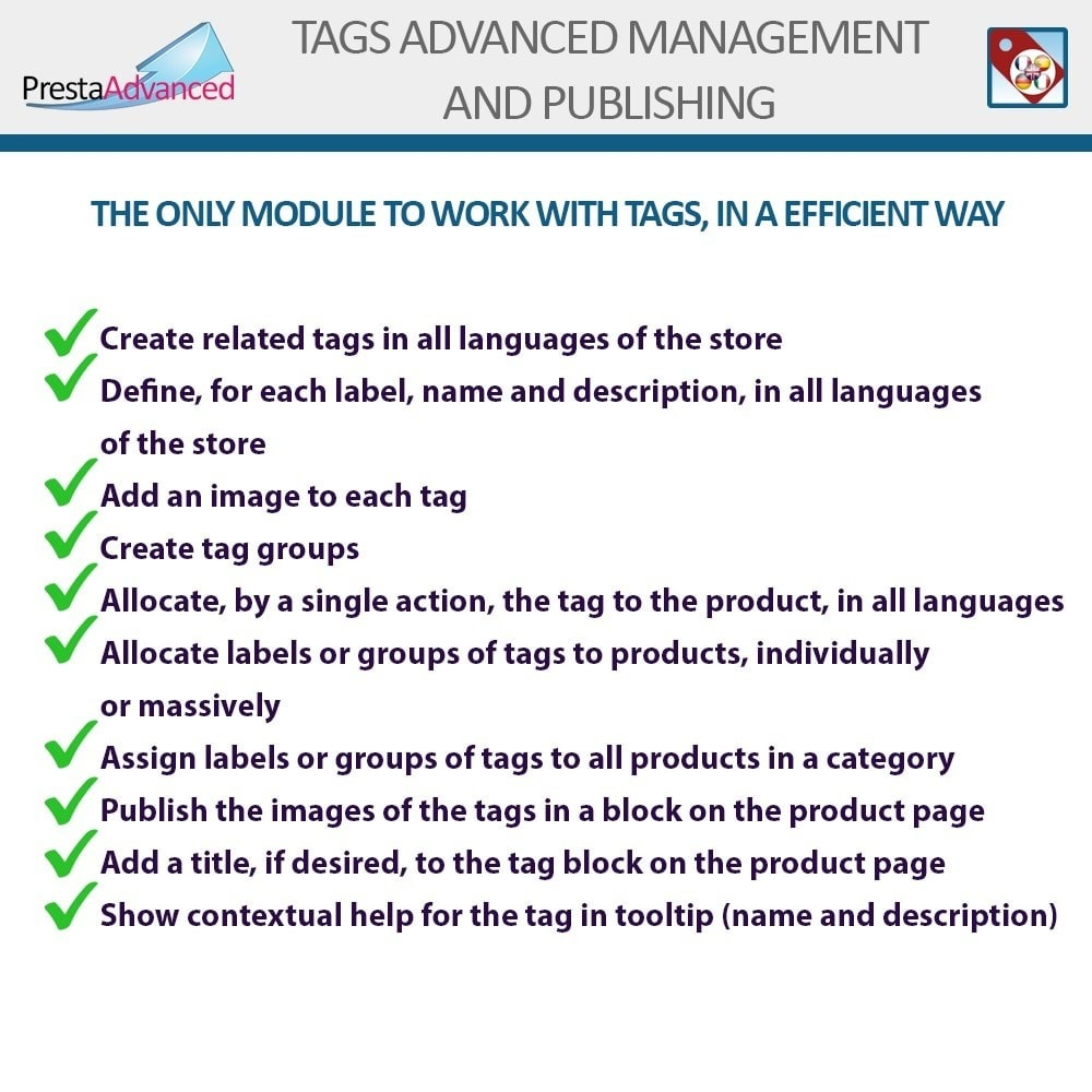 module - Badges & Logos - Tags: Advanced Management and Publishing - 2