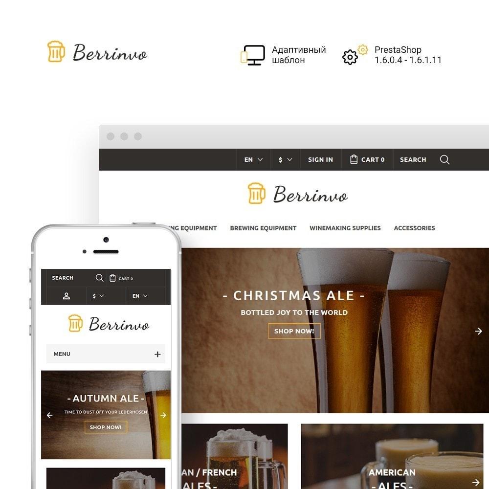 Berrinvo - Адаптивный PrestaShop шаблон пивоварни