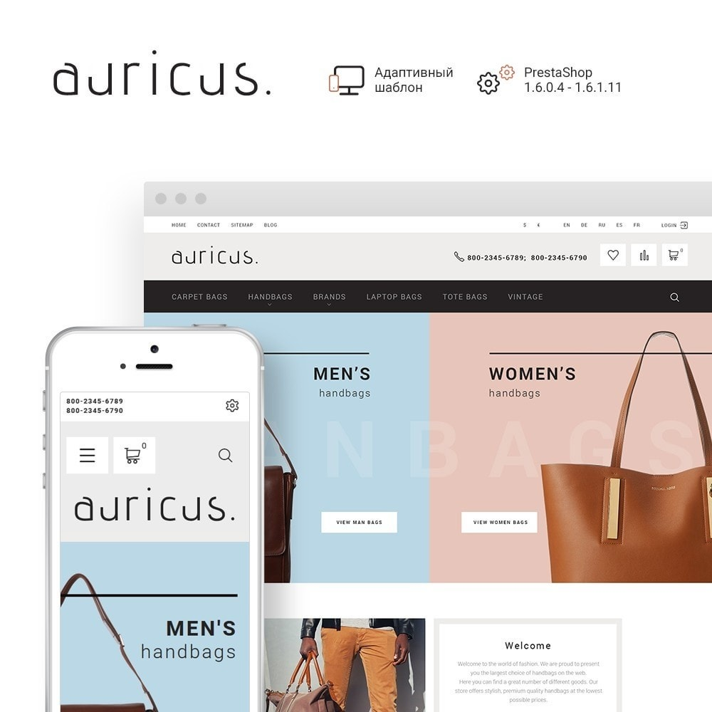 theme - Мода и обувь - Auricus - шаблон по продаже сумок - 1