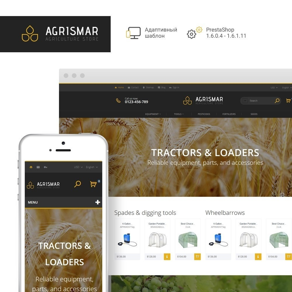 theme - Hogar y Jardín - Agrismar - Sitio de Agricultura - 1