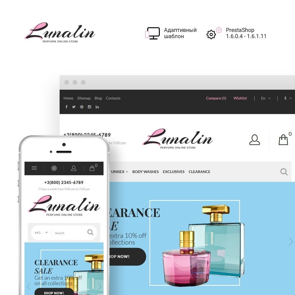 theme - Мода и обувь - Lunalin - шаблон на тему магазин косметики - 1