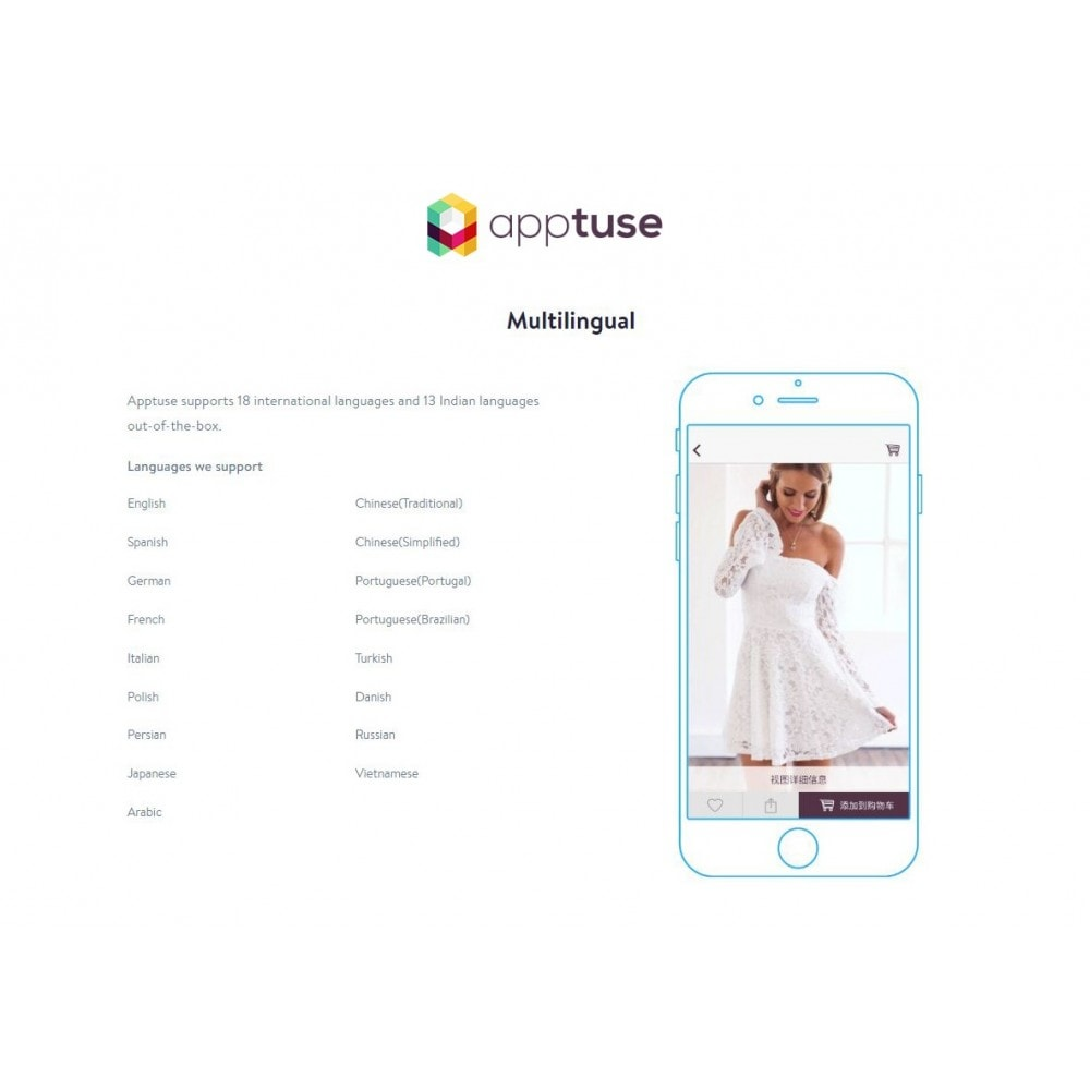 module - Dispositivi mobili - Apptuse - Mobile App Builder for Your Prestashop Store - 2