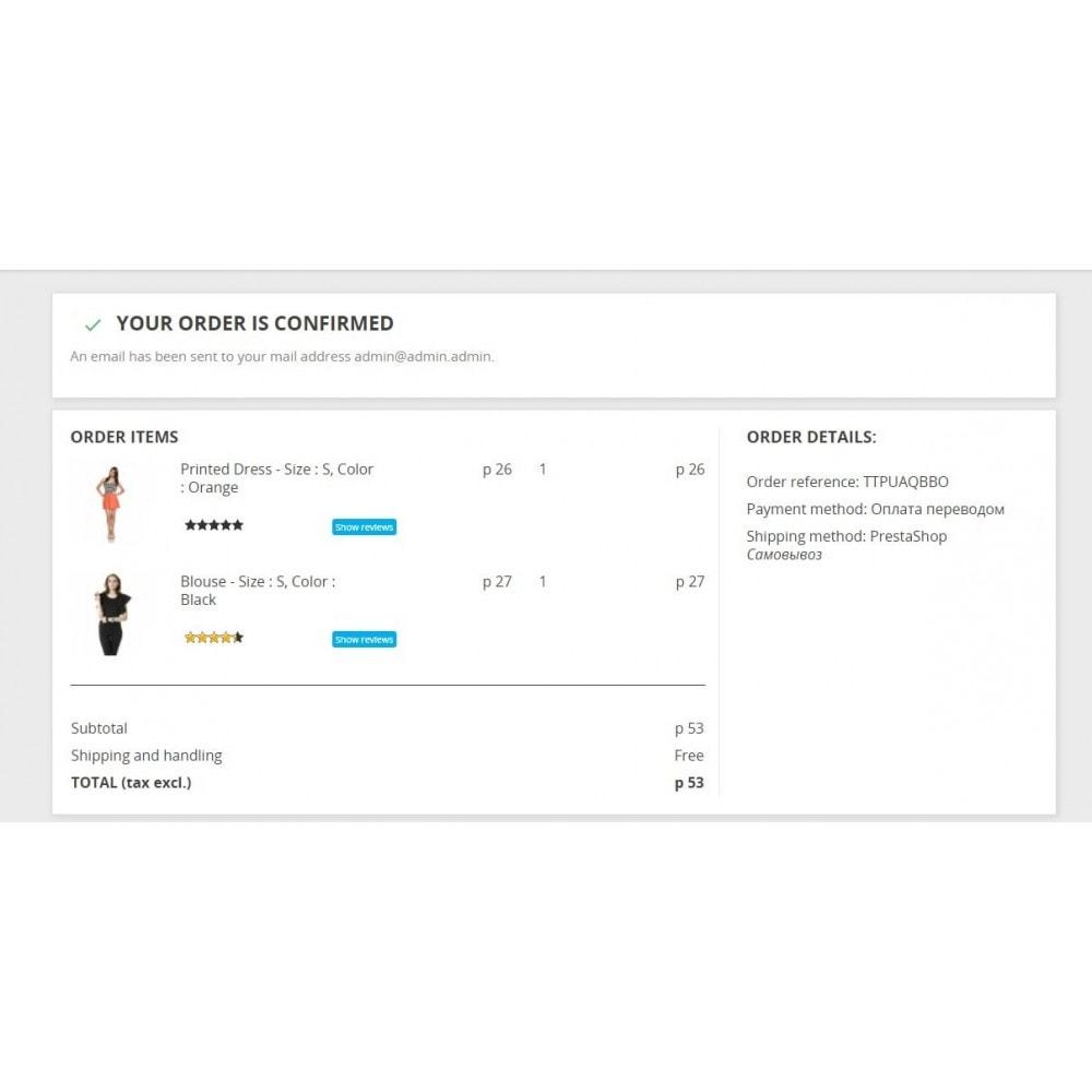 module - Отзывы клиентов - Отзывы о товаре в категории и странице товара - 4