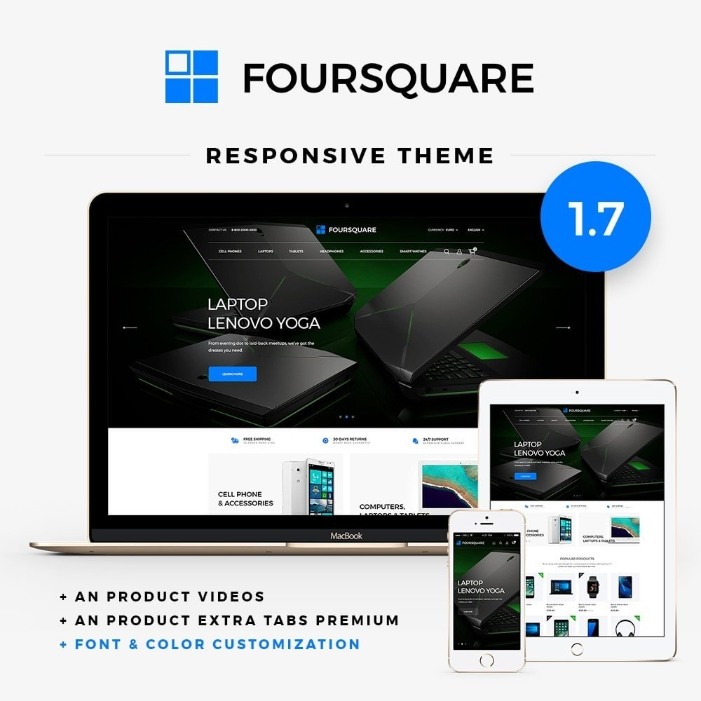Foursquare - High-tech Shop