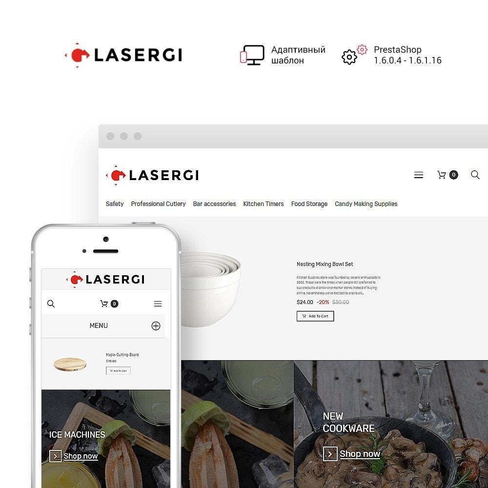 theme - Продовольствие и рестораны - Glasergi - шаблон оборудования для кафе и ресторанов - 1