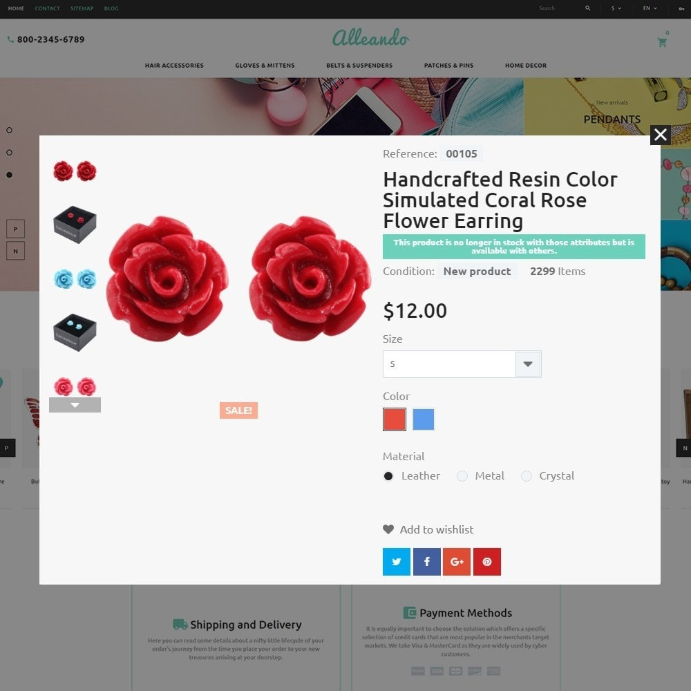 Alleando - шаблон по продаже декора и аксессуаров