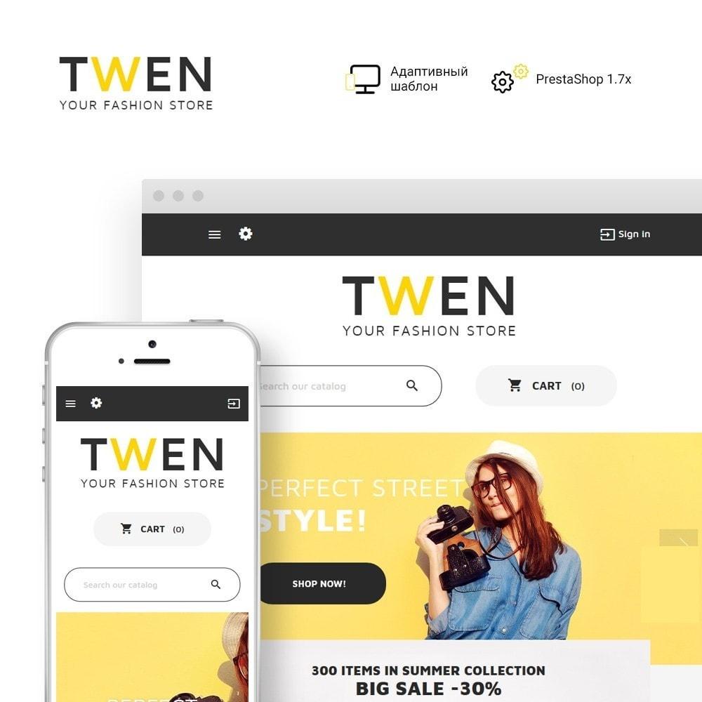 Twen - Адаптивный PrestaShop шаблон модной одежды
