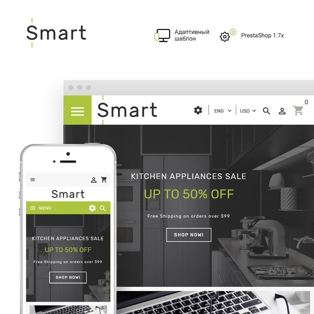 Smart - магазин электроники