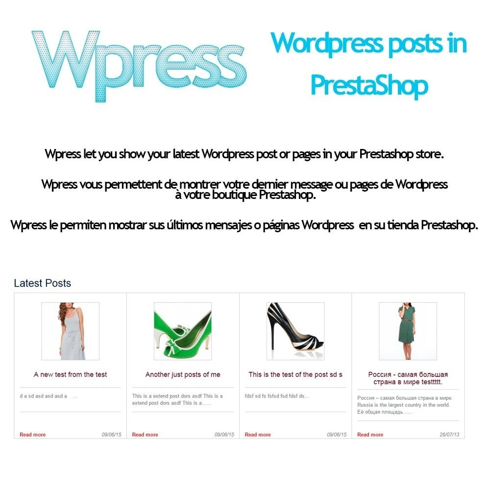 module - Blog, Forum & Nieuws - Wpress - Wordpress in your store - 1