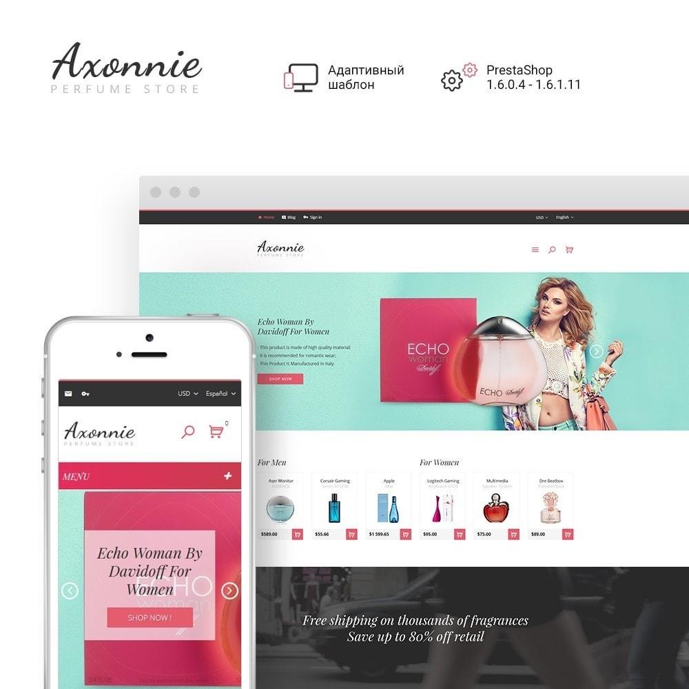 Axonnie - PrestaShop шаблон магазинa косметики