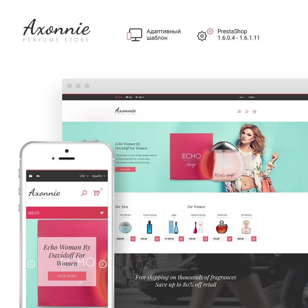 theme - Мода и обувь - Axonnie - PrestaShop шаблон магазинa косметики - 1