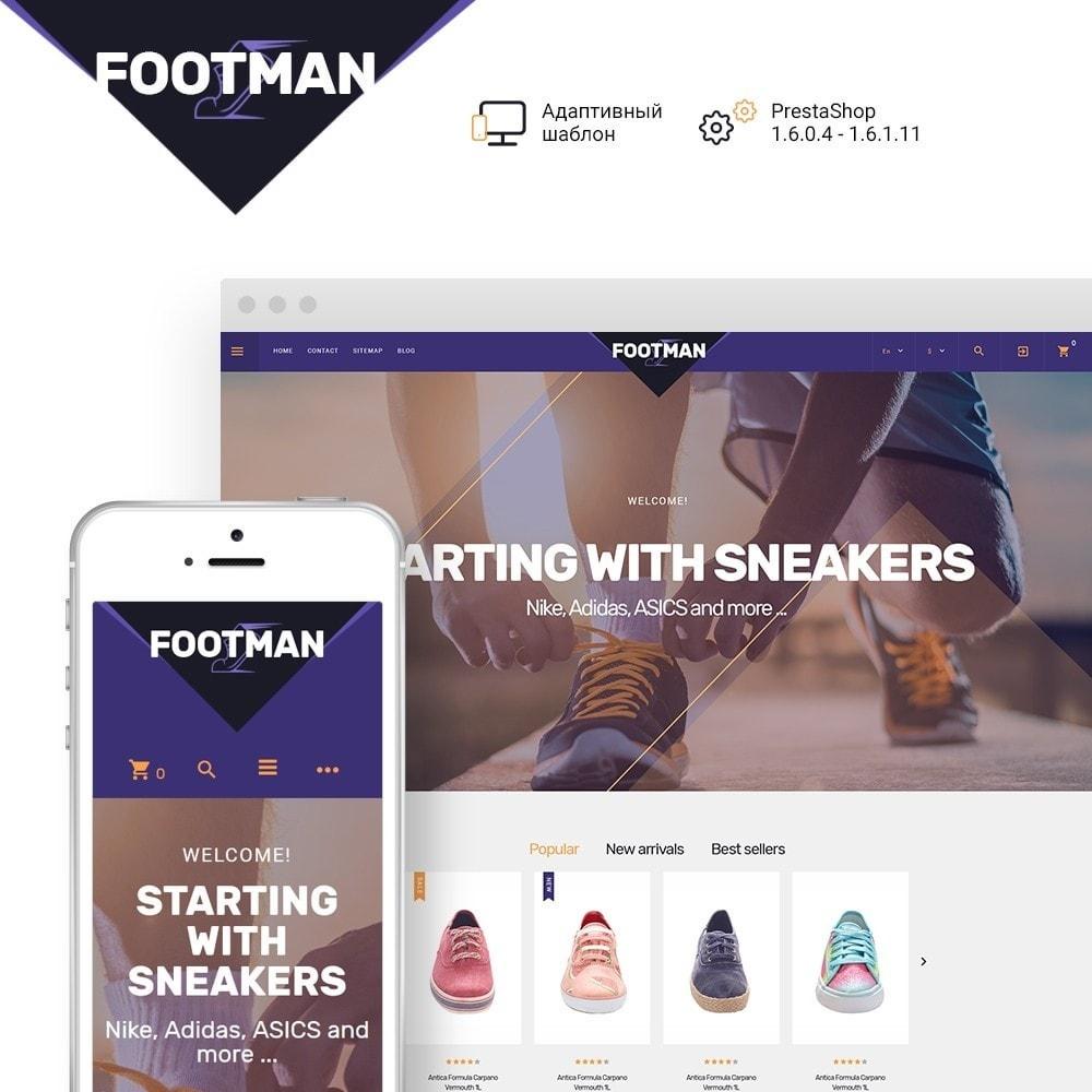 theme - Мода и обувь - Footmen - Адаптивный PrestaShop шаблон магазина обуви - 1