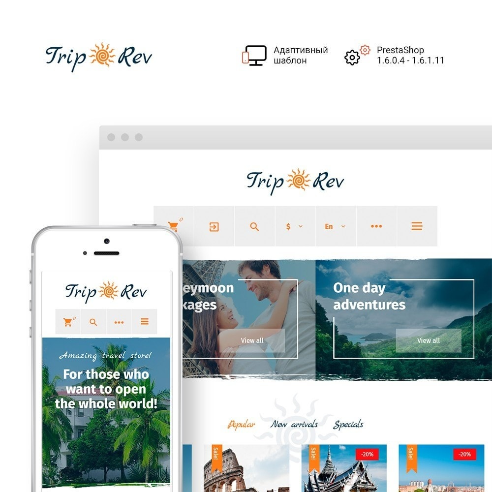 theme - Спорт и Путешествия - TripRev - PrestaShop шаблон на тему путешествия - 2