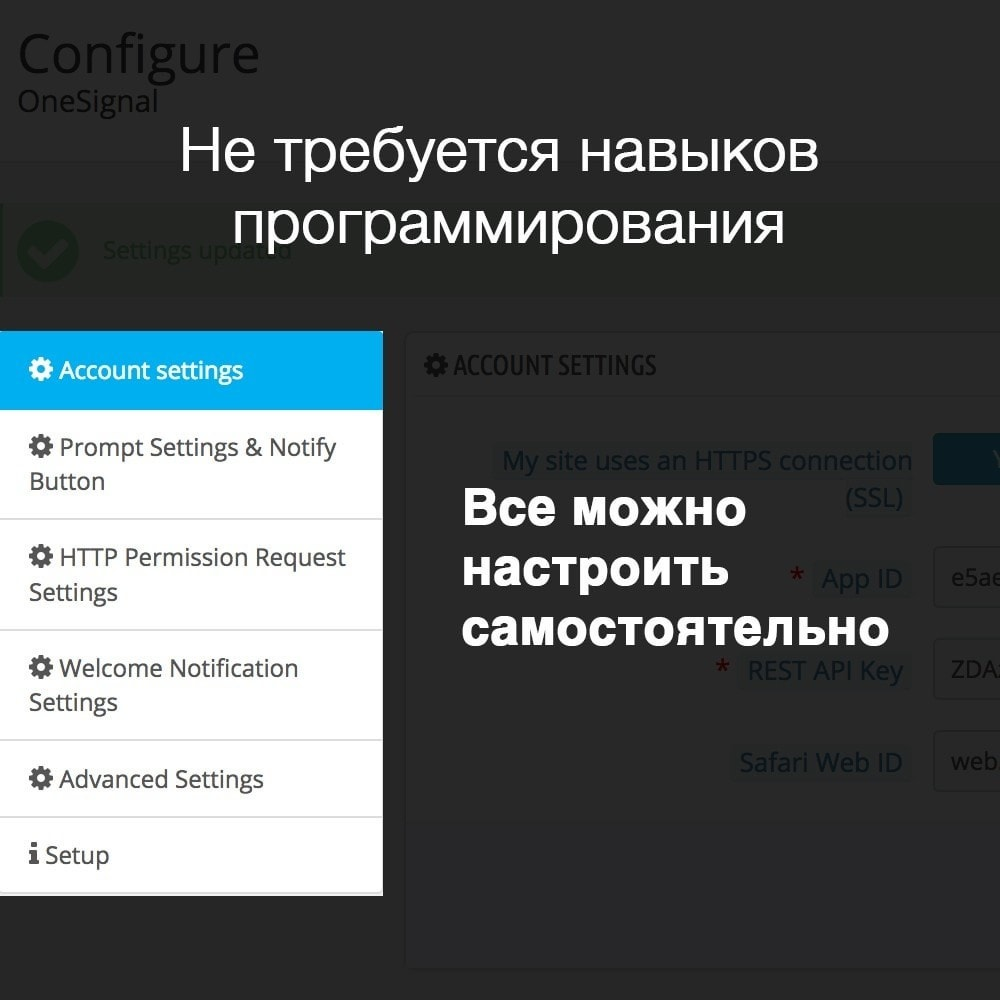 bundle - Перенаправление и Брошенные корзины - Pack1 - Messenger Cart Reminder + OneSignal + Free SSL - 6