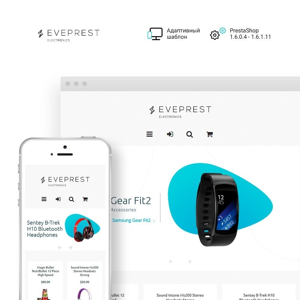 theme - Электроника и компьютеры - Eveprest -  шаблон магазина электроники - 2