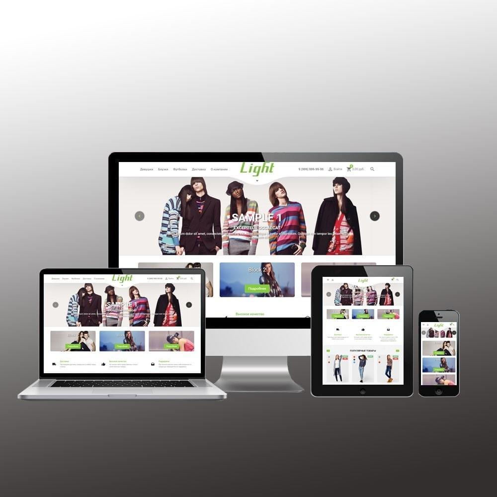 theme - Мода и обувь - Light магазин одежды - 2