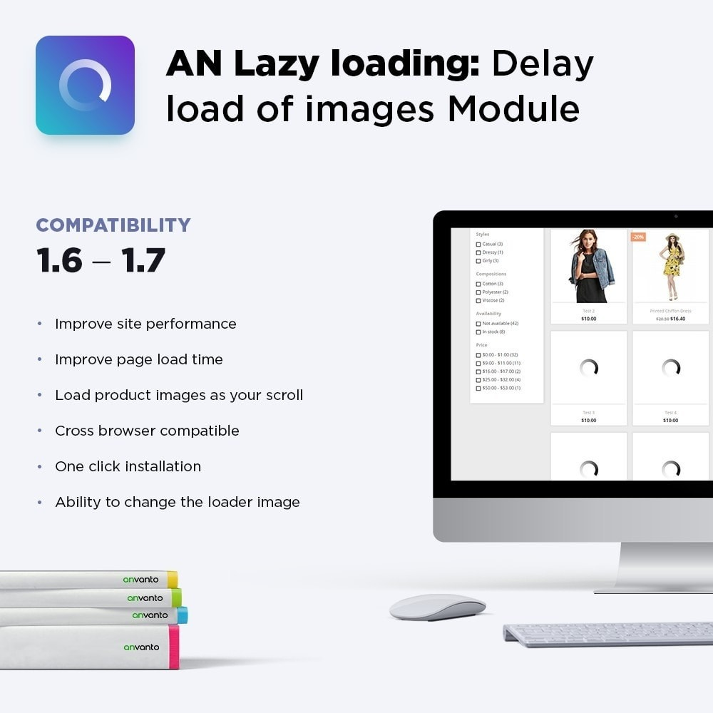 module - Performance du Site - AN Lazy Loading - 1