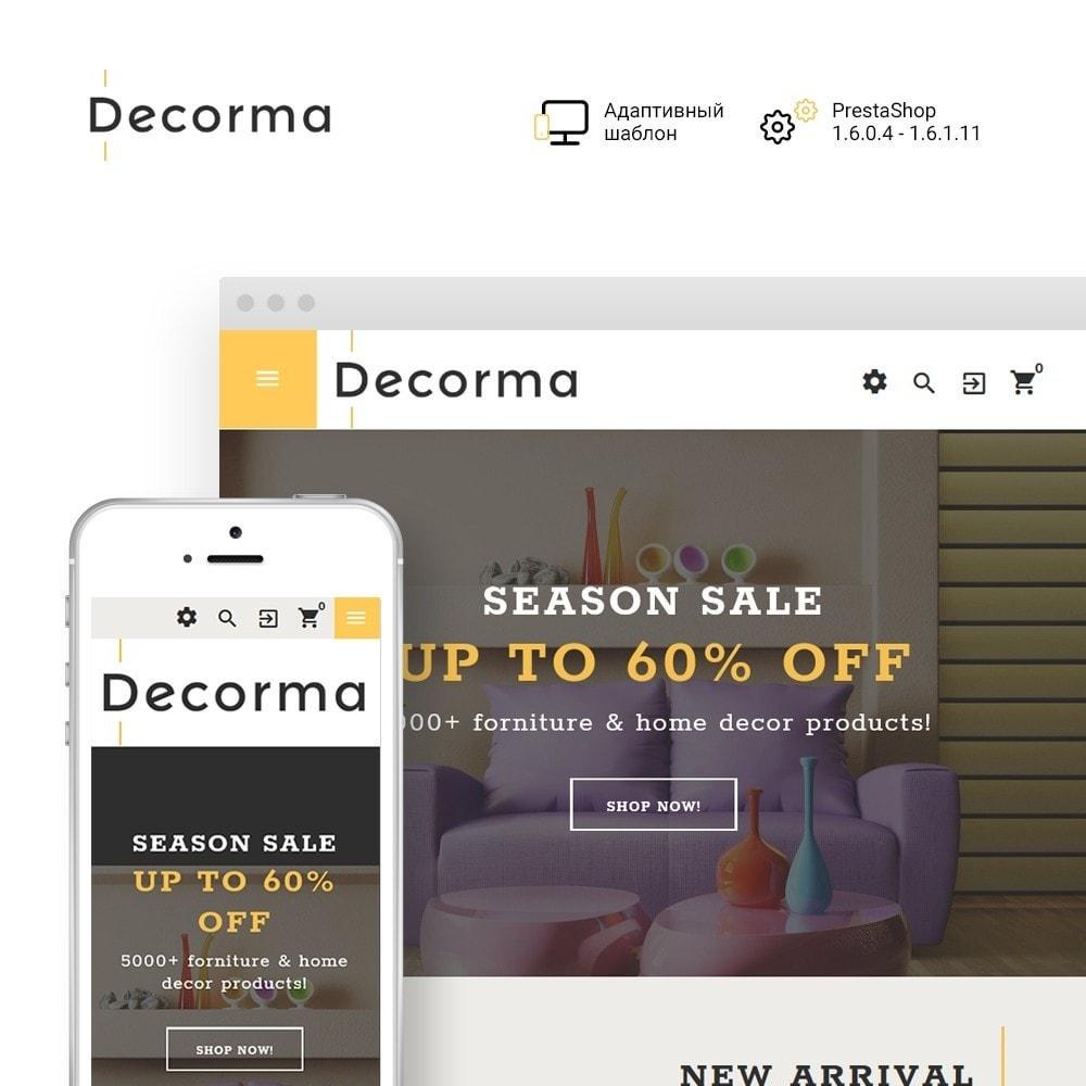 theme - Искусство и Культура - Decorma - шаблон домашнего декора - 1