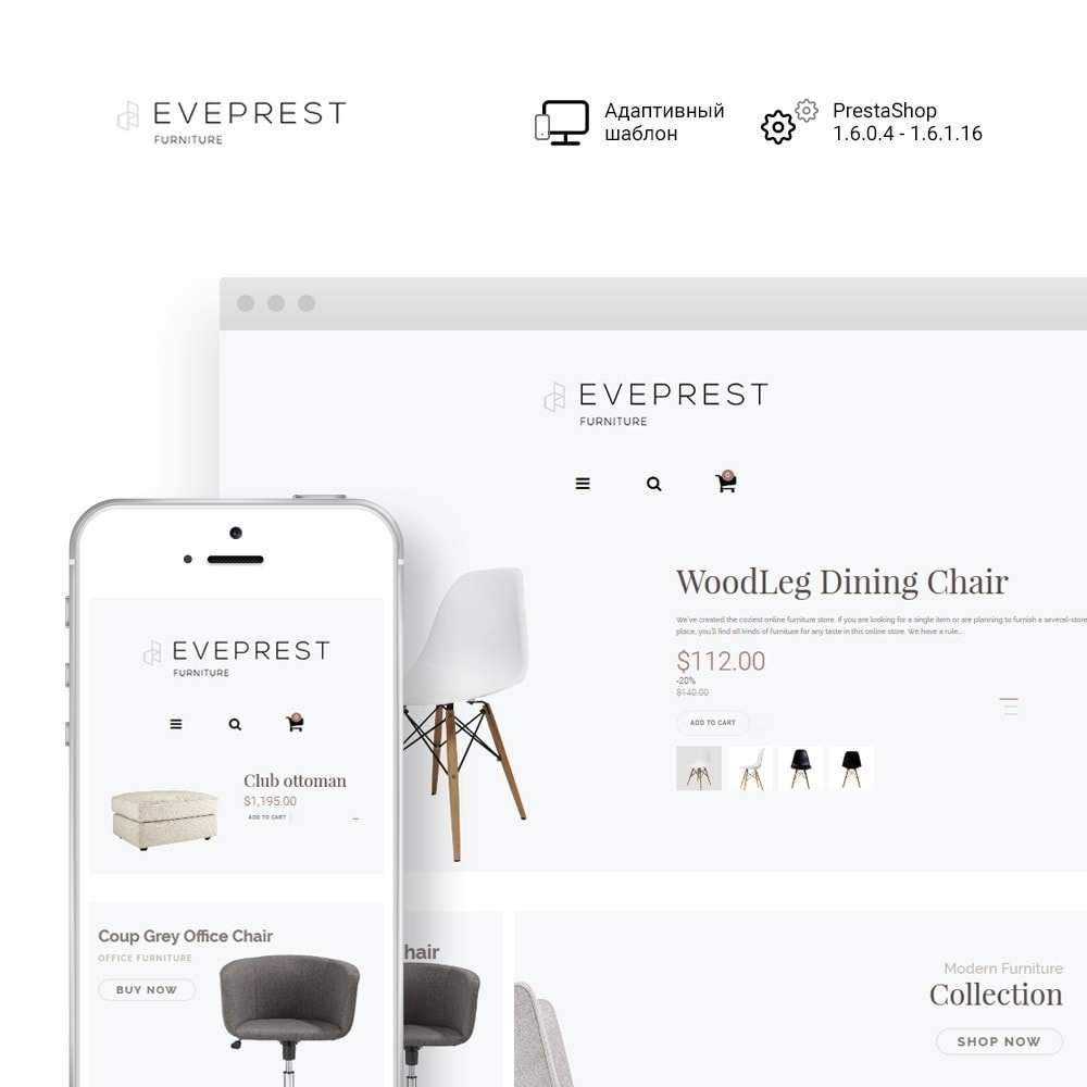 Eveprest - Furniture Store