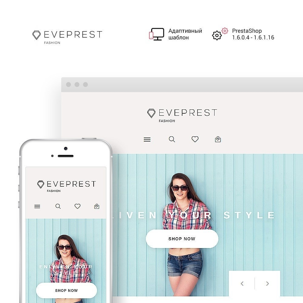 Eveprest - Fashion Boutique