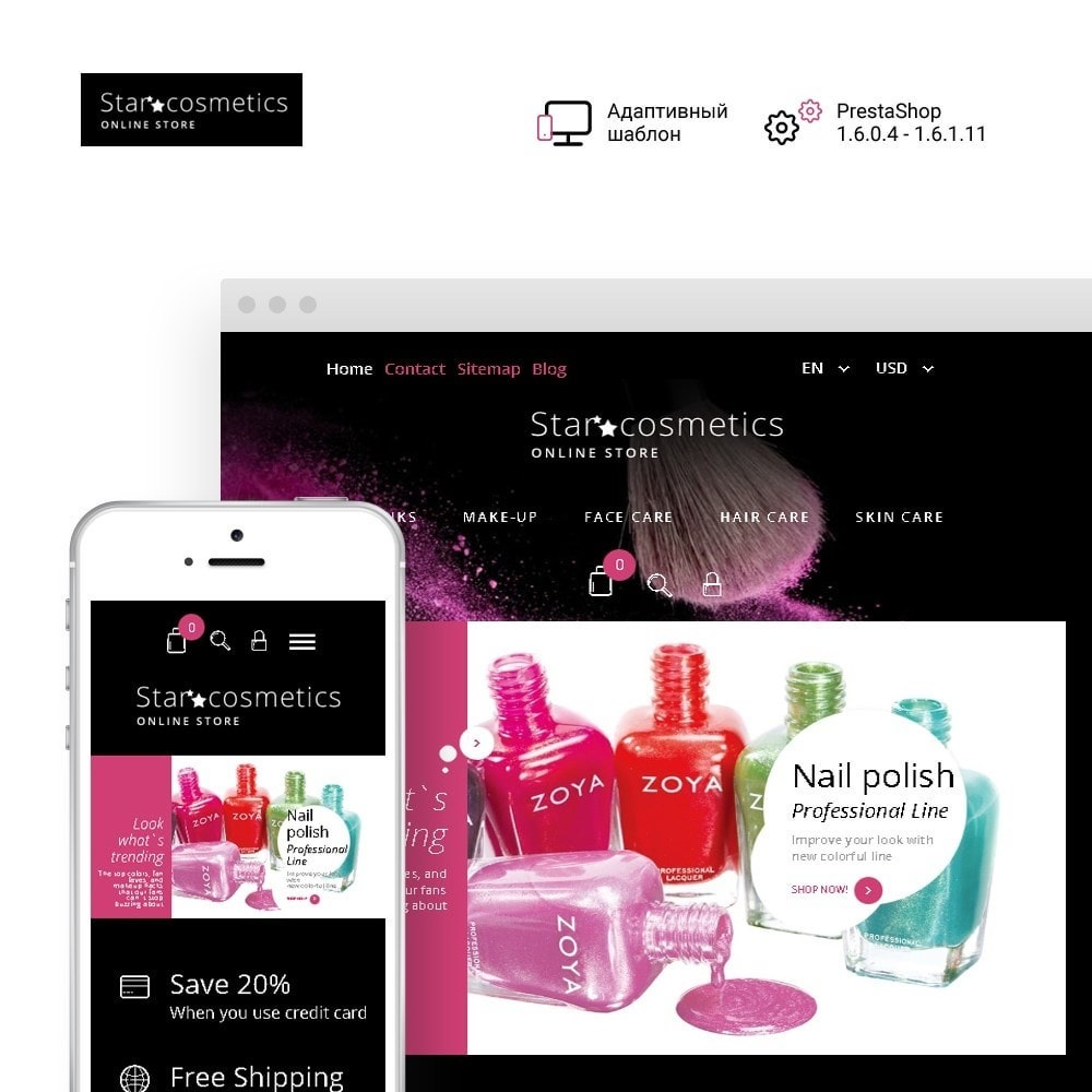 theme - Мода и обувь - Star Cosmetics - шаблон магазина косметики - 1