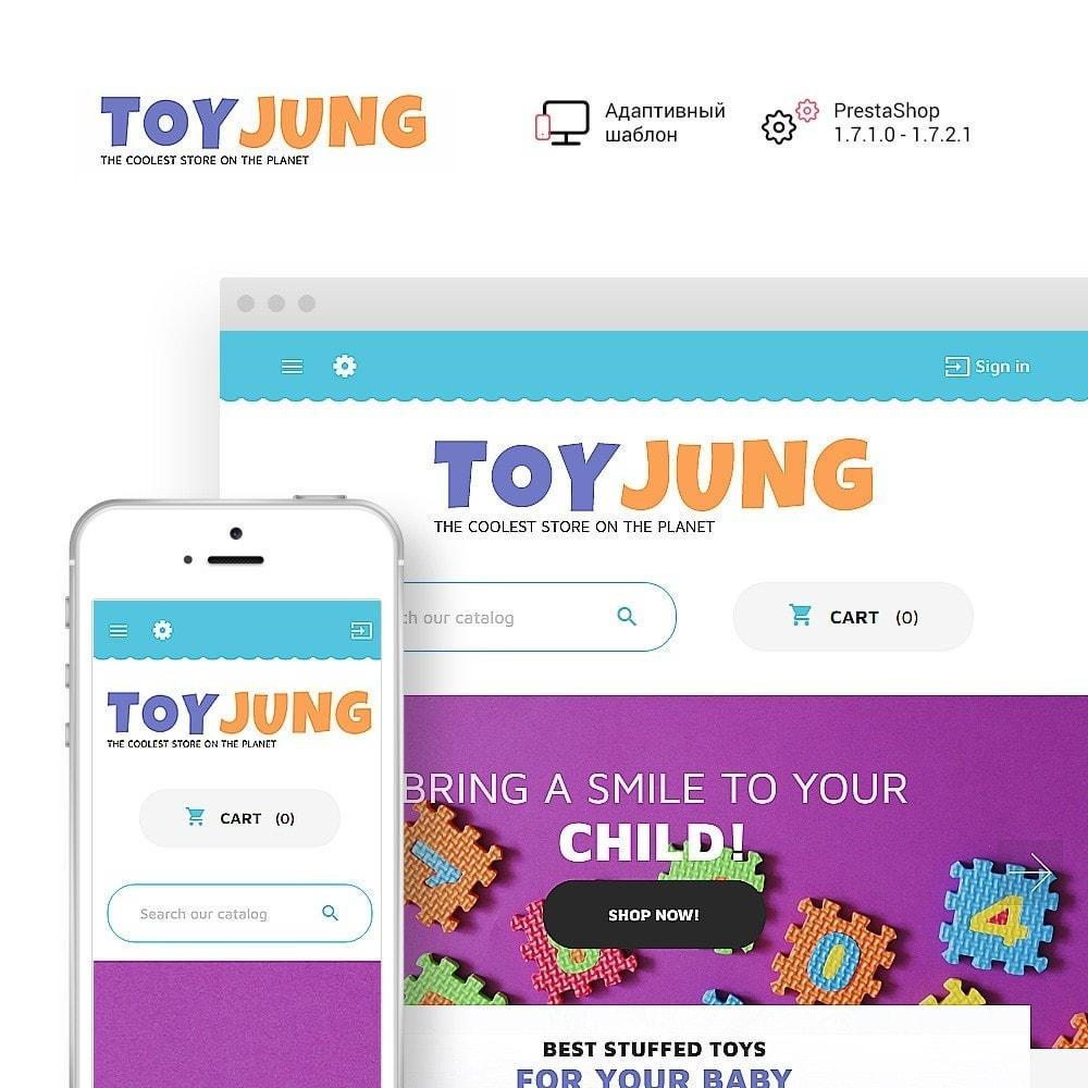ToyJung - шаблон детских игрушек